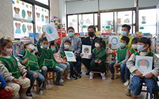 翻转传统方式 竹县幼儿园推客语沈浸式教学