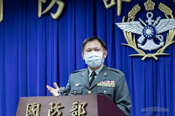 共軍東部戰區演訓 台國防部:充分掌握因應