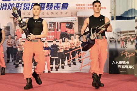消防工具介绍。