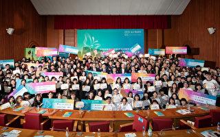 台灣學子創意發光 設計競賽141件作品獲獎