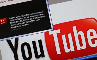 YouTube审查升级 禁指控美选举舞弊
