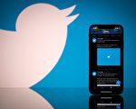 推特关闭川普账户 台作家:不公平应赔偿