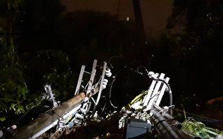 6.7级地震 基隆中山区停电、土石滑落