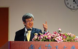 前副总统陈建仁与学子畅谈学以致用的喜乐