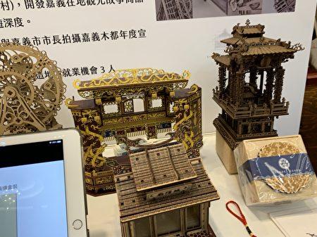 本次團隊與嘉義市城隍廟合作,運用媒體新技術AR擴增實境及3D雷射木雕技術,詮釋台灣文化之美,將在地的美好台灣文化、台灣設計、台灣製造,傳遞給全世界。