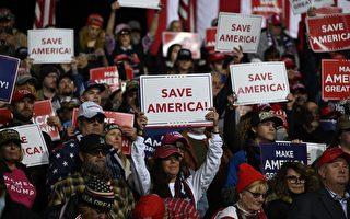 美眾議員:共和黨人要團結 支持川普總統