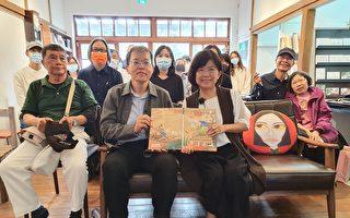 跟着故事走读胜利星村 胜利猫日子绘本发表