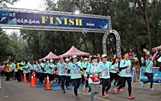 通霄滨海追风马拉松开跑 3千跑友饱览海洋风情