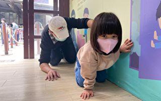 竹市消防博物馆超好玩 明年新增多媒体互动区
