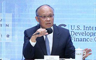 台湾入CPTPP 邓振中:待四会员国批准
