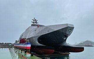 首艘量產型沱江級艦下水 蔡英文命名塔江艦