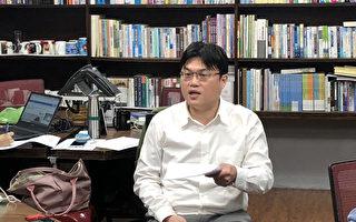 论文资料库配合陆审查 台教部:可终止授权