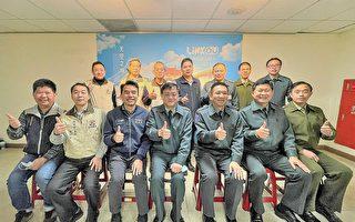 国防部与林口区公所建平台 强化动员能量