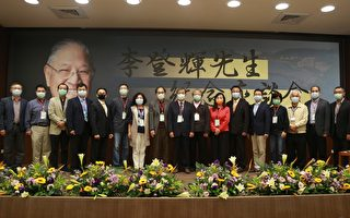 中山大李登辉纪念座谈会 省思台湾民主之路