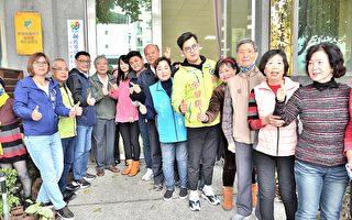快樂銀髮族協會揭牌 長輩開心動健康