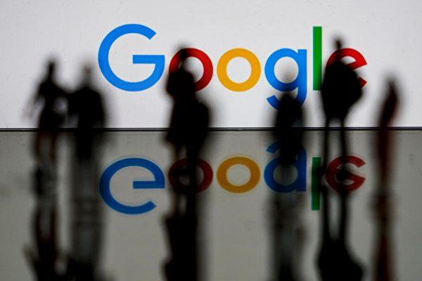 二百多谷歌員工在美成立工會 硅谷公司首例
