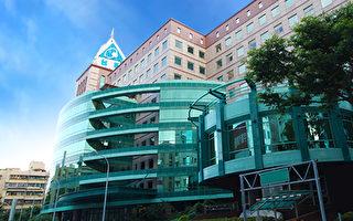 台企有中共党部 台湾基进:危险如毒素渗透