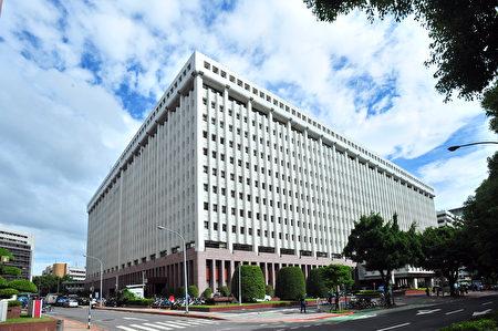 位于台北市松山区敦化北路的台塑总部大楼。