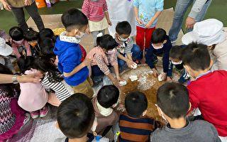 石磨米浆捏汤圆  校园暖迎古早味冬至