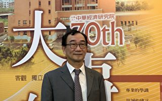 建構台灣優勢 學者:可結合金融與產業