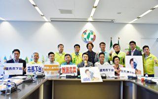 """台中绿营揭""""卢立委"""" 许进口莱牛  卢市长反驳"""