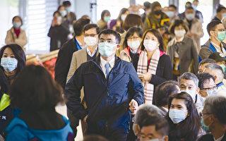 台湾抗疫抗共入选《经济学人》年度国家