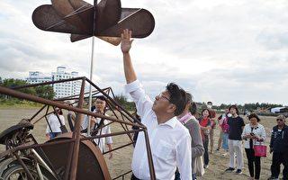 台屏東落山風藝術季 走訪海口港逆風旅行