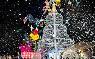点亮宜兰 迎圣诞 圣诞树每半小时启动灯光秀