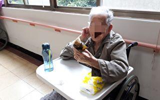 快乐餐  高龄长者护理之家也能选择想吃的餐点