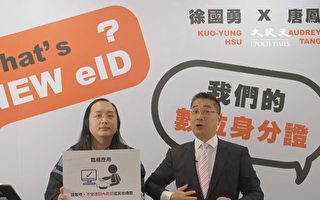 台內政部找唐鳳背書數位身分證 網友不買單