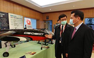 林佳龙:加速开发无人机国家队
