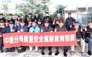 中坜警提升员警骑车技术及观念 齐赴驾训中心