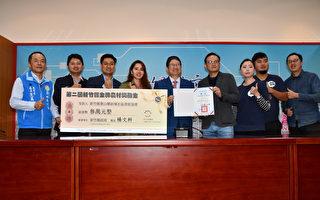 竹縣農村競賽得主及全國模範農民獲表揚