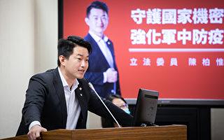 台灣統派名嘴 瞞中國財產參選立委