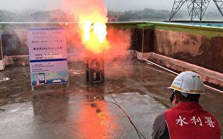 桃竹苗4水库焰剂增雨  石门水库雨量仍偏低