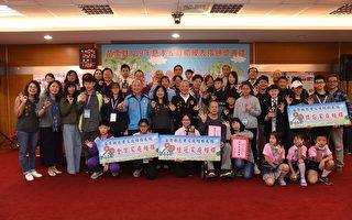 表扬国中小及高中9个慈孝家庭 苗县长期勉营造和乐家庭安定社会