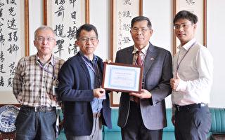 亞洲第一所 明道大學通過美國認證