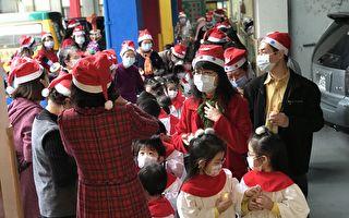 基隆欢庆佳节 点亮圣诞树、沿街报佳音