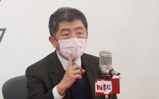 陳時中揭露取得受阻後 BNT承諾疫苗會供台灣