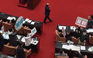 9項行政命令通過 萊豬明年元旦開放