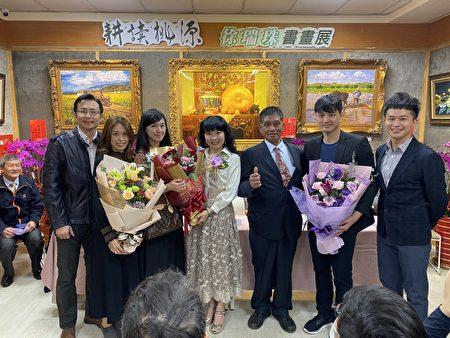 徐瑞珠(中)全家福,女婿是员家图书馆主任林家桢(左一)为策展人。