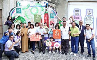 嘉義市三項作品榮獲台灣景觀大賞