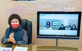 台监院受理全国首件视讯陈情 陈菊:数位转型第一步