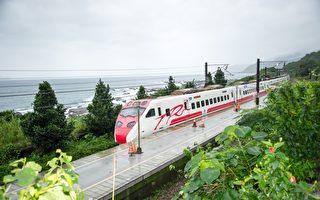 兰海铁道五渔村石城小镇串联计划  12月底开工