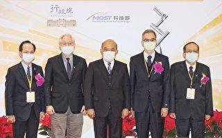 傑出貢獻獎3人 蘇貞昌:讓台灣科技實力更強
