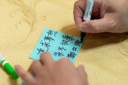 台灣盲人環台為公益而跑協會感謝市府社會局熱心協助本次活動。