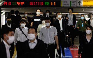 日本今起暂停旅客入境 台商务客不受限
