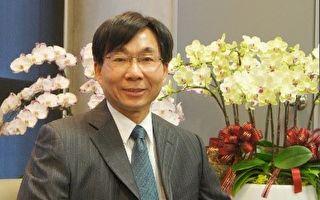 元智大学副校长林志民 获教育部学术奖