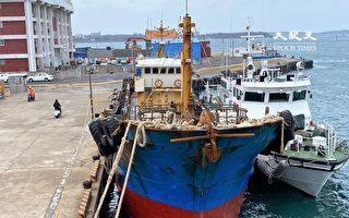 中国油料补给船越界 台湾海巡押返1船6人