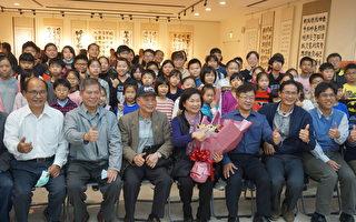 翰墨薪傳書法聯展 展出盧彩霞多年書法成果